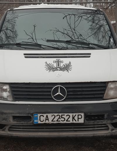 транспорт за погребения 6